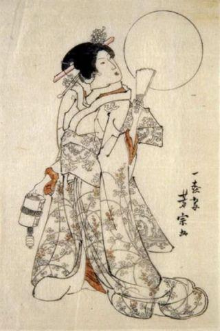 donna-con-ventaglio-Giappone