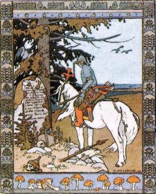 Ivan-pilastro