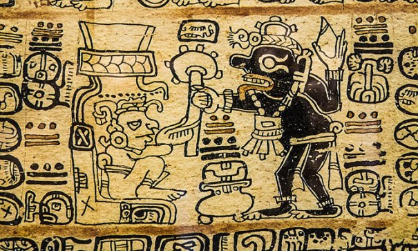 Quetzalcoatl-codex