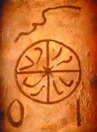 dogon-segni-primordiali