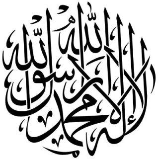 shahada-kufi