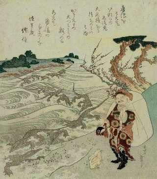 Okuninushi-coniglio