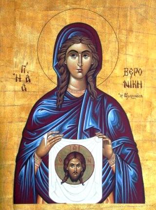 Veronica-icona-ortodossa