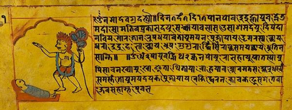 Bardo-todol-manoscritto