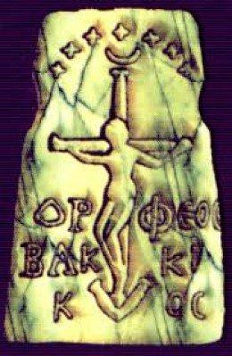 Dioniso-crocifisso