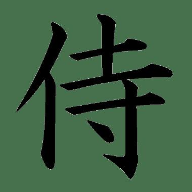 ideogramma-tattoo