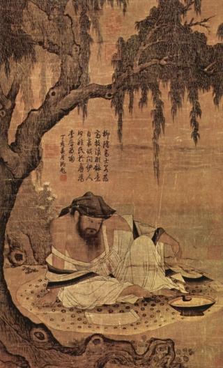 chinois-uomo