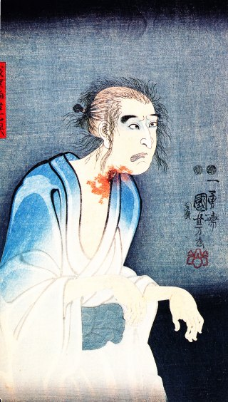 Kuniyoshi-fantasma