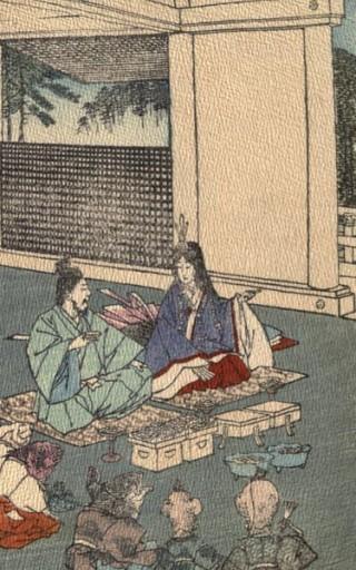 Urashima-principessa-colloquio