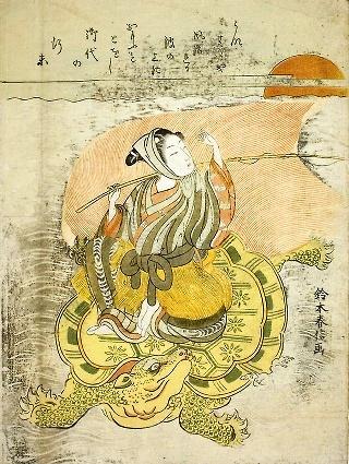 Urashima-tartaruga