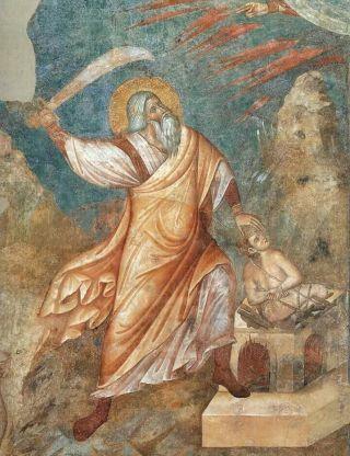 Abramo-Isacco