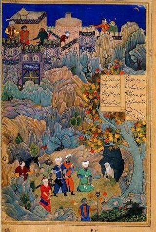 Nezami-cover-sette-principesse