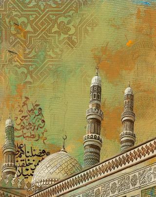 Yemen-paint