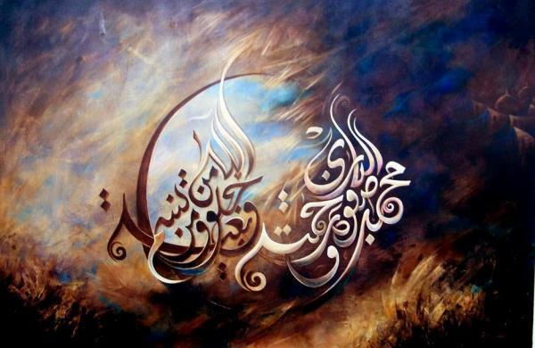 arabic-calligrafia