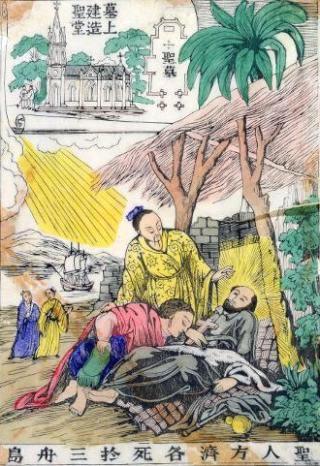cinese-moribondo