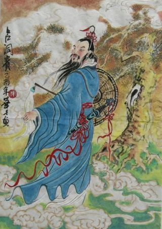 Lu-Dong