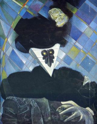 Ernst-Euclide