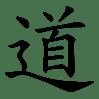 ideogramma-tao