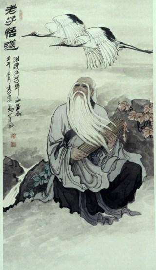 Lu-Tzu