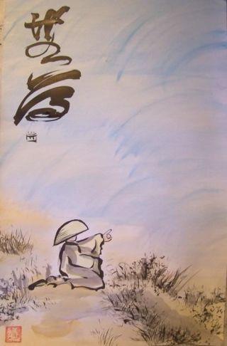 Seng-wu-wei