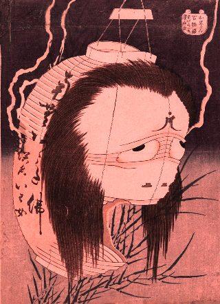 Hokusai-fantasma