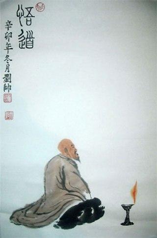 cinese-meditazione