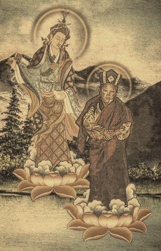 Tao-guru