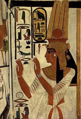 dea-papiro