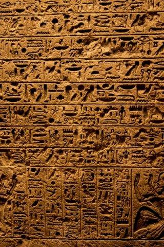 geroglifici-egizi