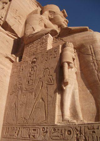 Faraone-trono