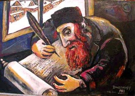 Roussimoff-scriba-ebreo