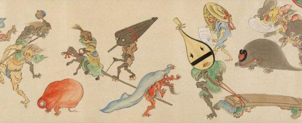 Giappone-demoni