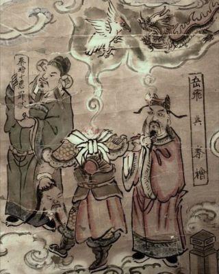 chinese-giudici-infernali