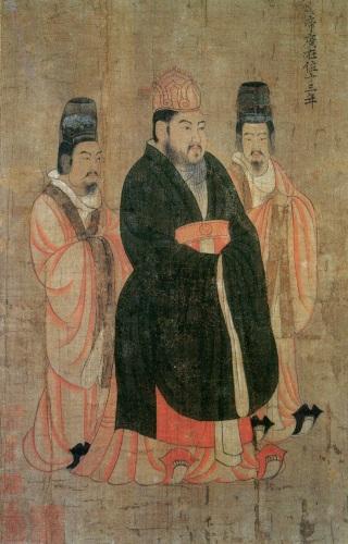 chinese-imperatore-Yang